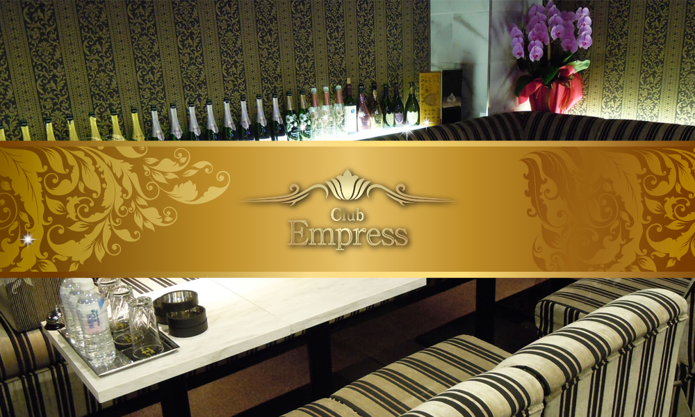 Club Empress