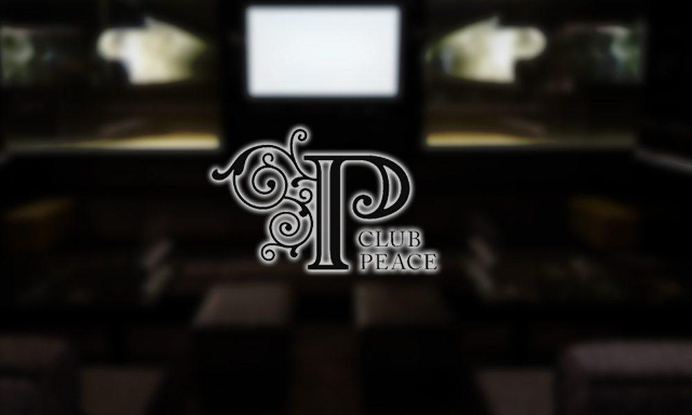 CLUB PEACE