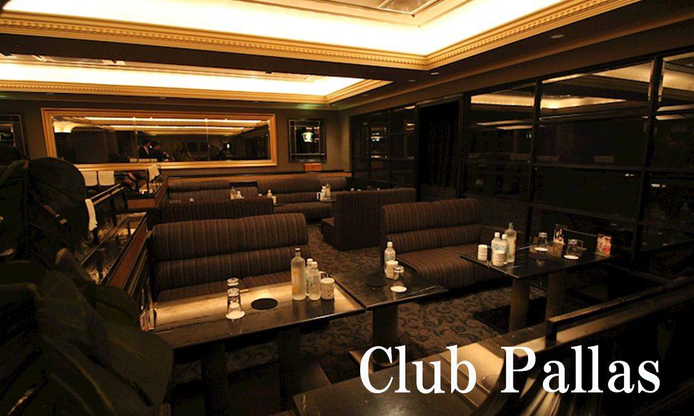 Club Pallas