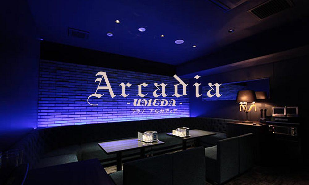 Arcadia Umeda