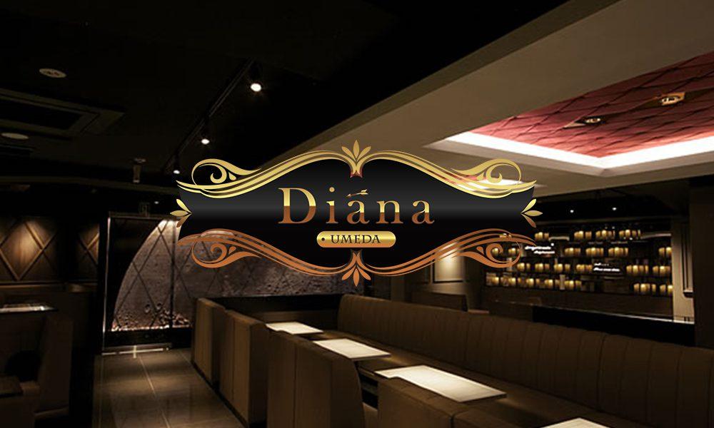 Diana 梅田