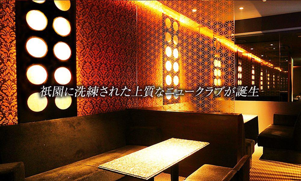 club UNJOUR(アンジュール)祇園の画像②