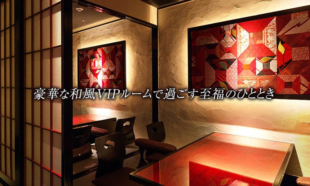 club UNJOUR(アンジュール)祇園の画像③