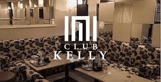 CLUB KELLY