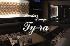 Club Ty-raの画像