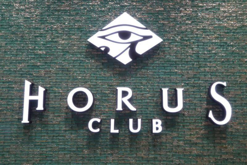 CLUB HORUSU