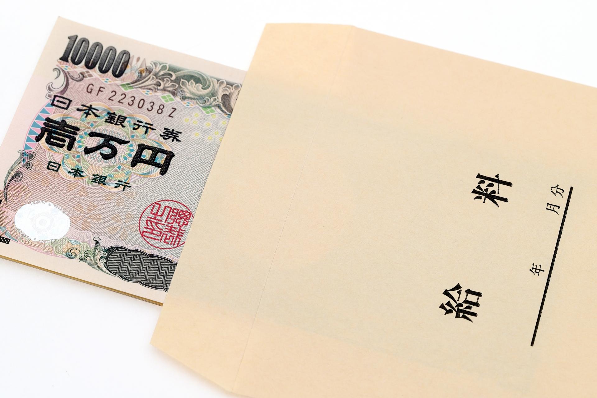 大阪府のお給料の相場を確認