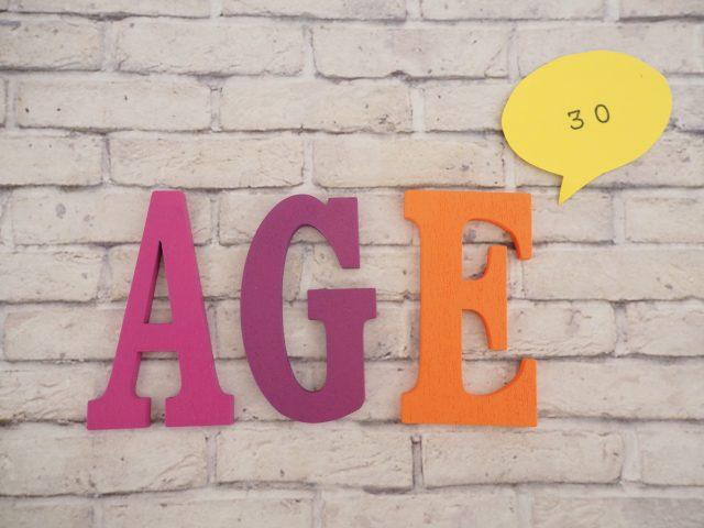 年齢層の違い