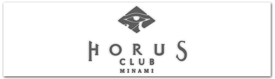 CLUB HORUSU MINAMI