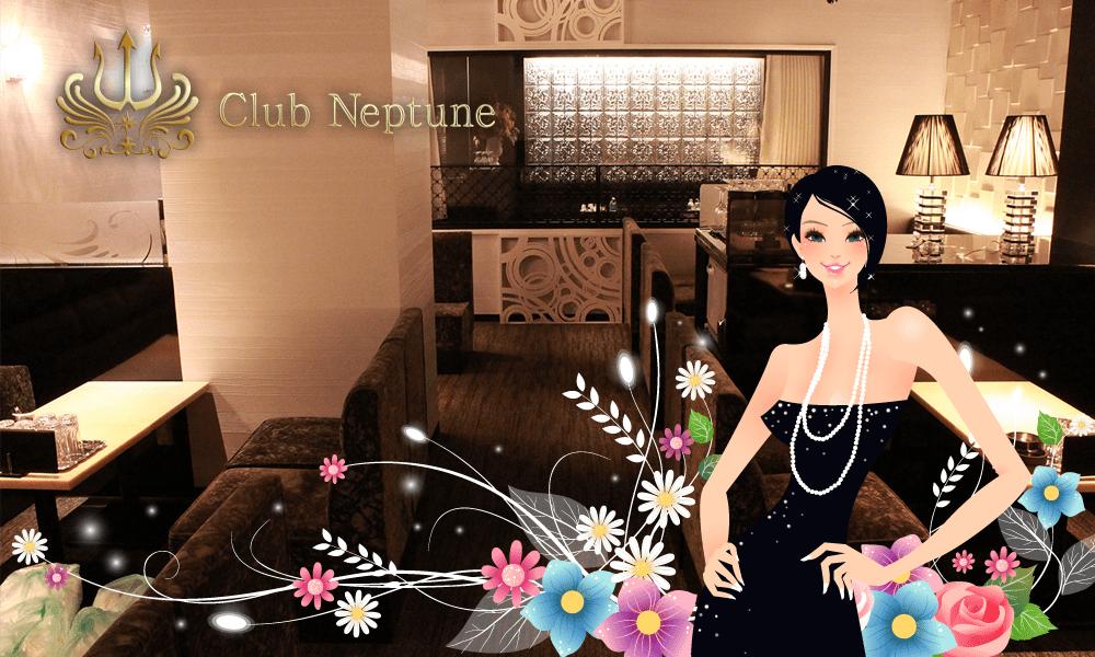 ClubNeptuneの写真①