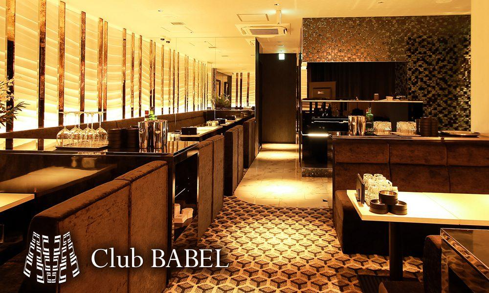 Babelの写真①