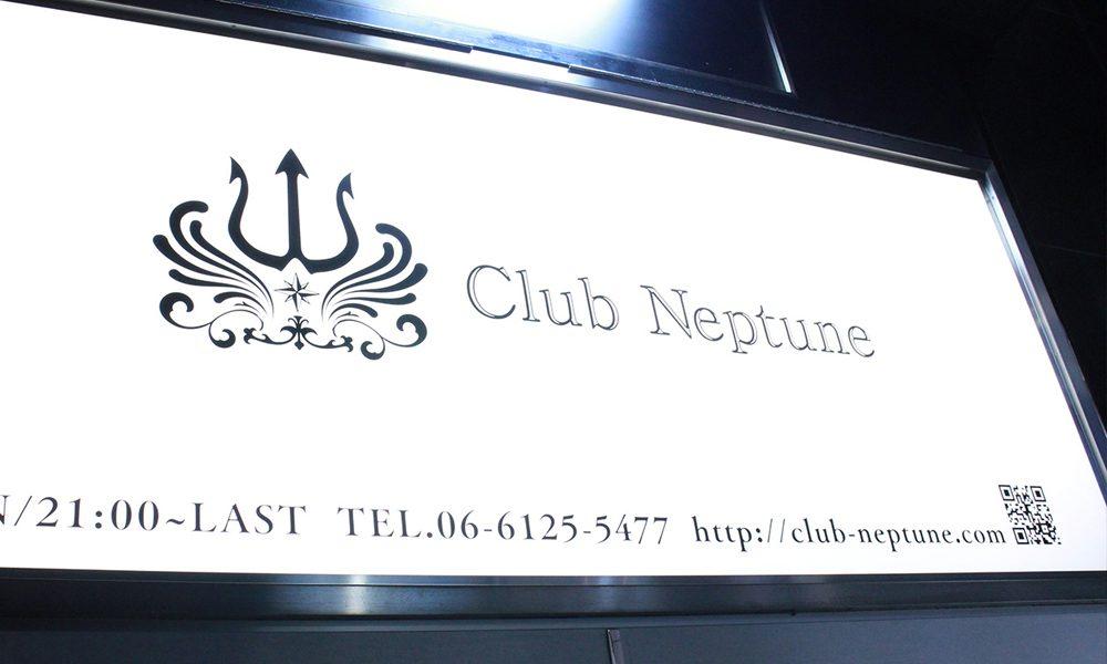 ClubNeptuneの写真②