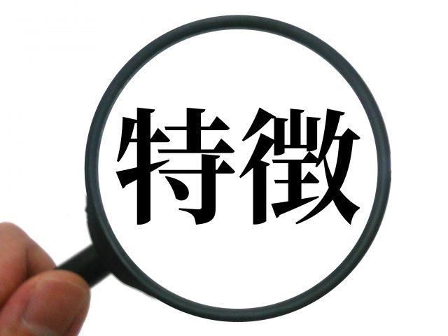 お客さんのタイプ分析|キャバ嬢の顧客管理メモ①