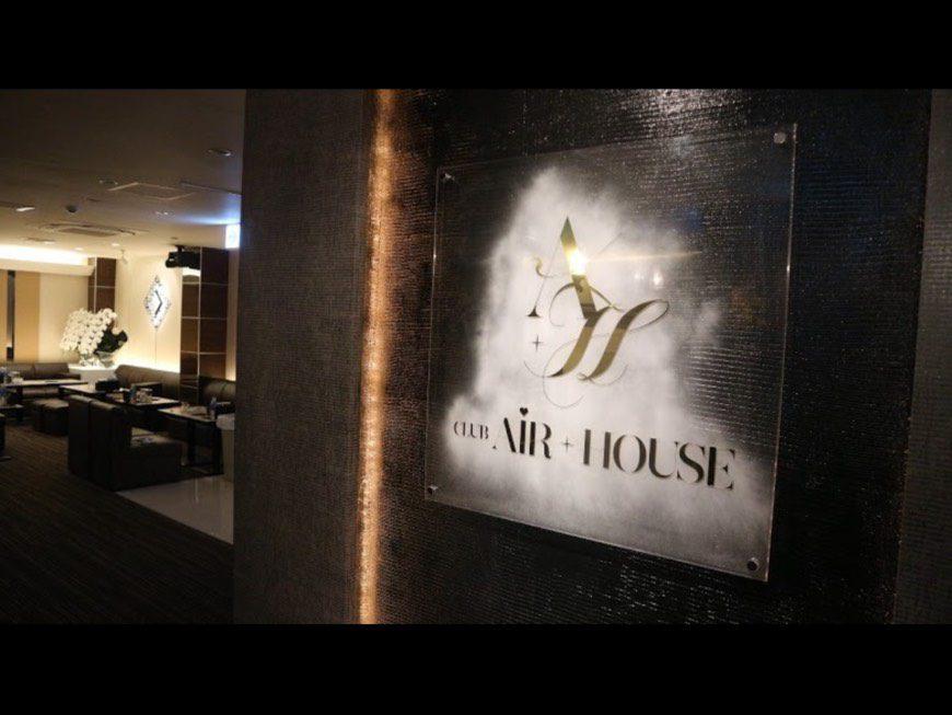 CLUB AIR+HOUSEの画像
