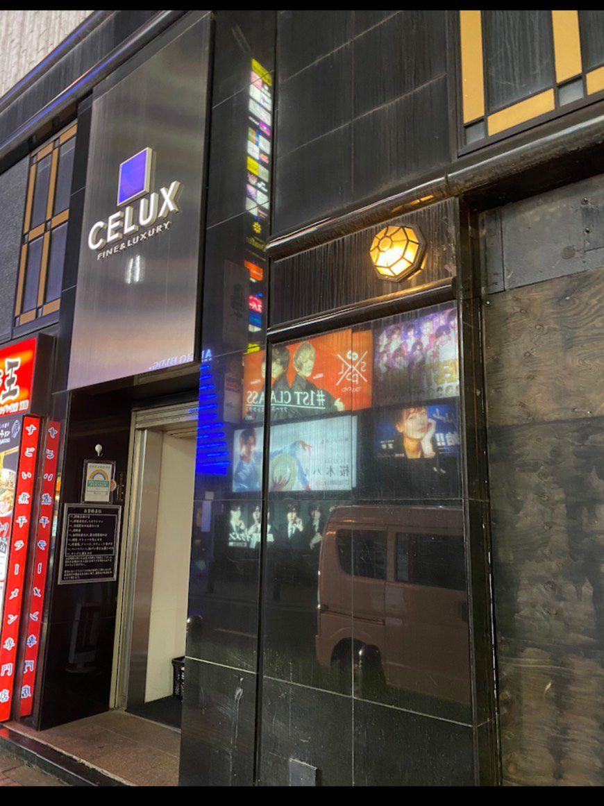セリュックス歌舞伎町の画像