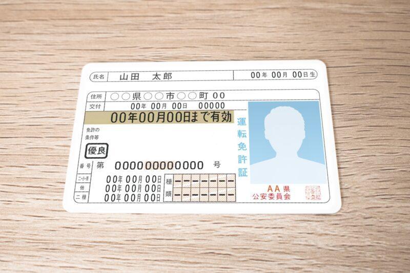 キャバクラの面接で身分証明書は何故必要なのか